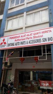 Mitsubishi Spare Part Shop in Kuala Lumpur
